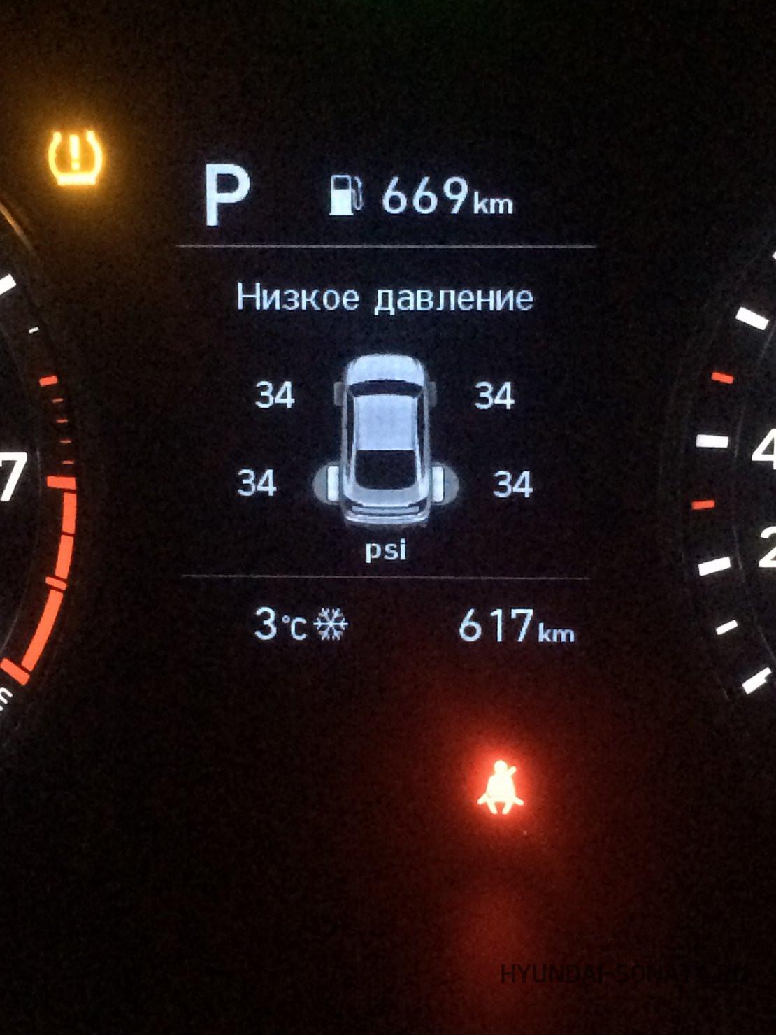 давление в шинах.JPG